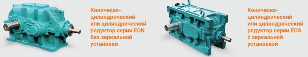Типы редукторов конвейера привод конвейера чертеж червячного редуктора
